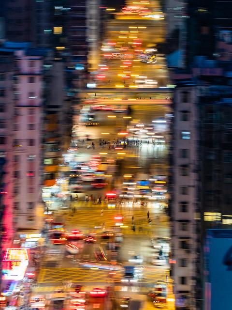 日行|Hong Kong