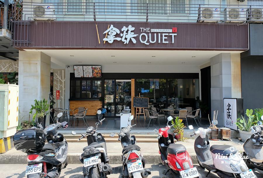 拿筷 the quiet04