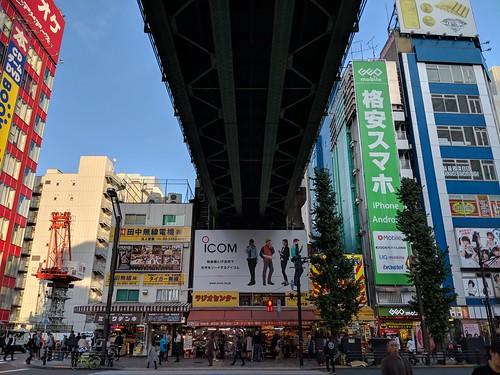 Japan Trip 2018 2090