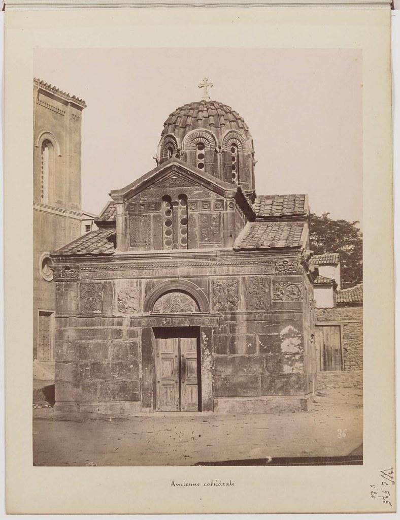 Альбом из 21 фото. из Афин и Пирея в 1880 году, подарок доктора Фювьера-27