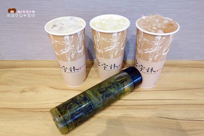 上宇林 新竹手搖杯 鮮奶茶 (66)
