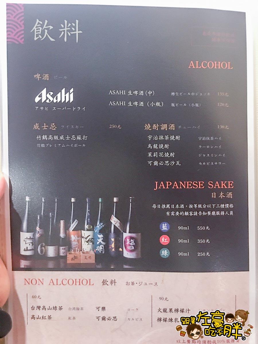 太羽魚貝專門料理-10