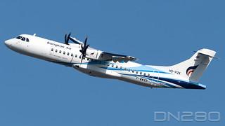 Bangkok ATR 72-600 msn 1522