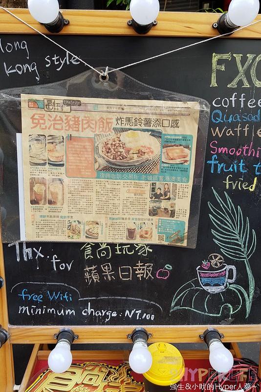 復興咖啡交易所_F X C E (3)