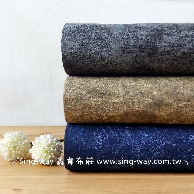 仿水洗拓印 簡約 無印 紋路 手工藝DIY布料 CF550712