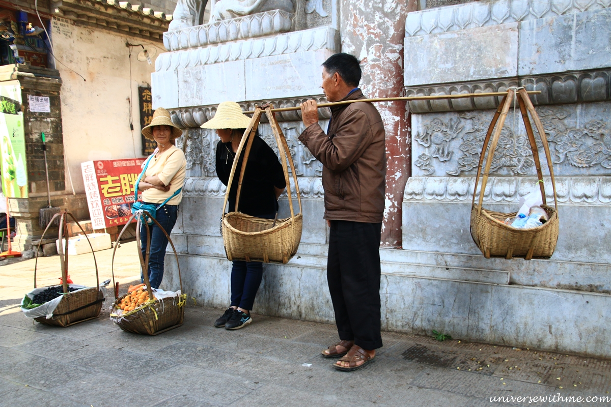 China Travel086