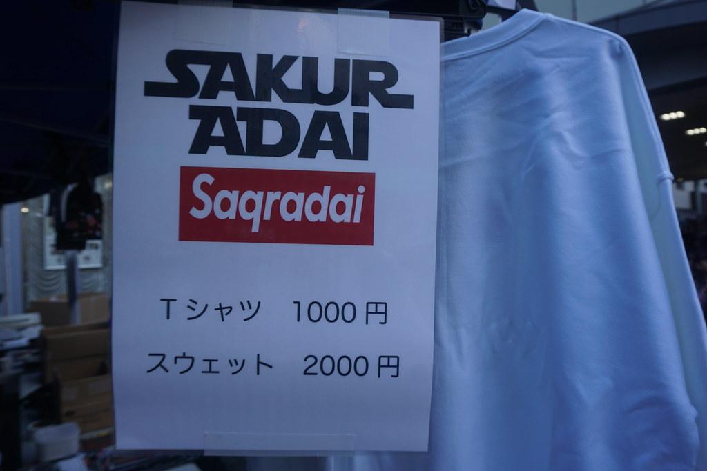 桜台フードフェスタ
