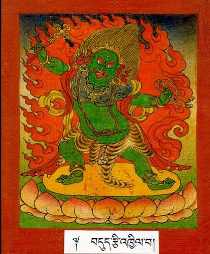 Image 3 - Amritakundali