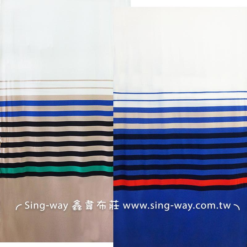 白綠條紋(4.2尺一圖) 直條紋 簡約 棉質針織彈性布料 LB690204
