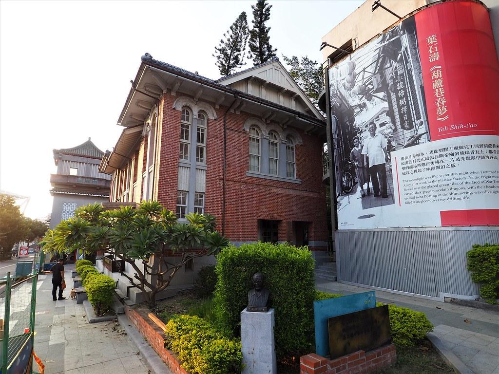 台灣文學館 (26)