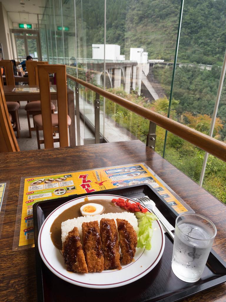 Urayama Dam Curry