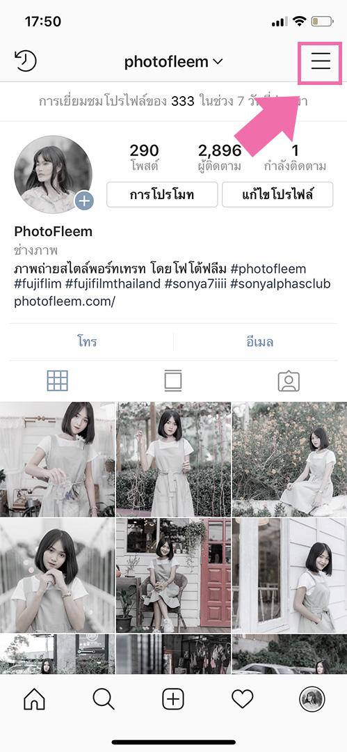 instagram-nametag-01