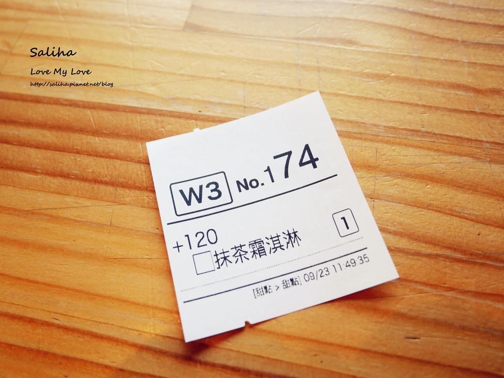 台北公館站台大附近新生南路imperfect cafe不限時讀書咖啡廳 (4)