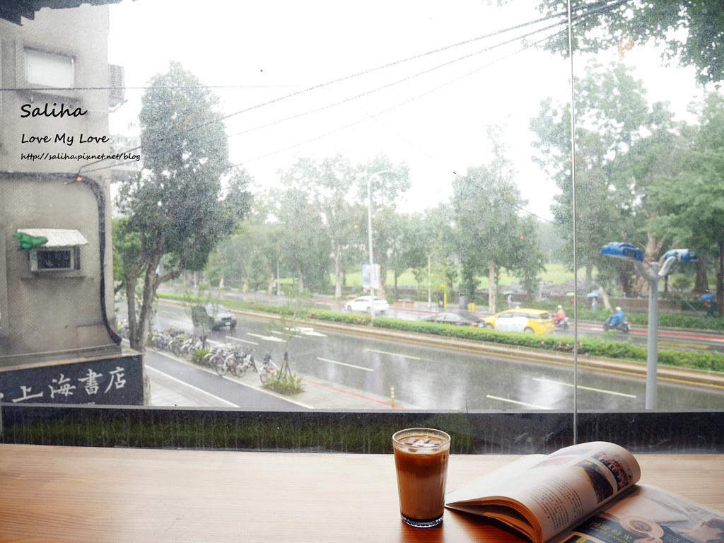 台北公館台大附近讀書咖啡廳不限時餐廳 (4)