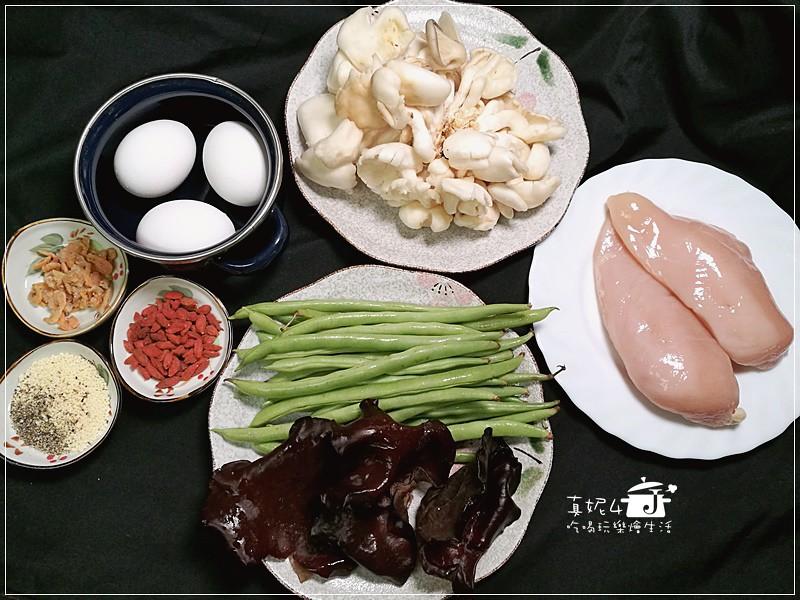 鮮菇雞肉粥