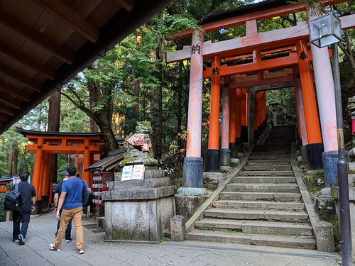 Japan Trip 2018 1636