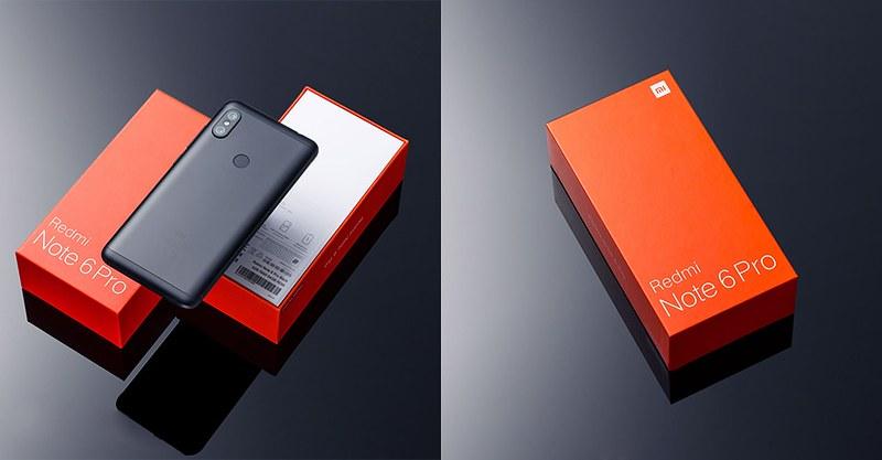 Xiaomi Redmi Note 6 Pro レビュー (21)