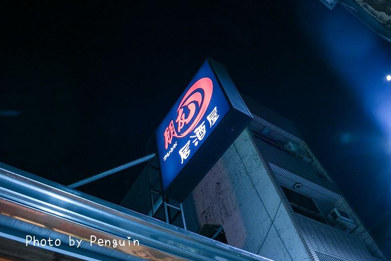 PhotoCap_037