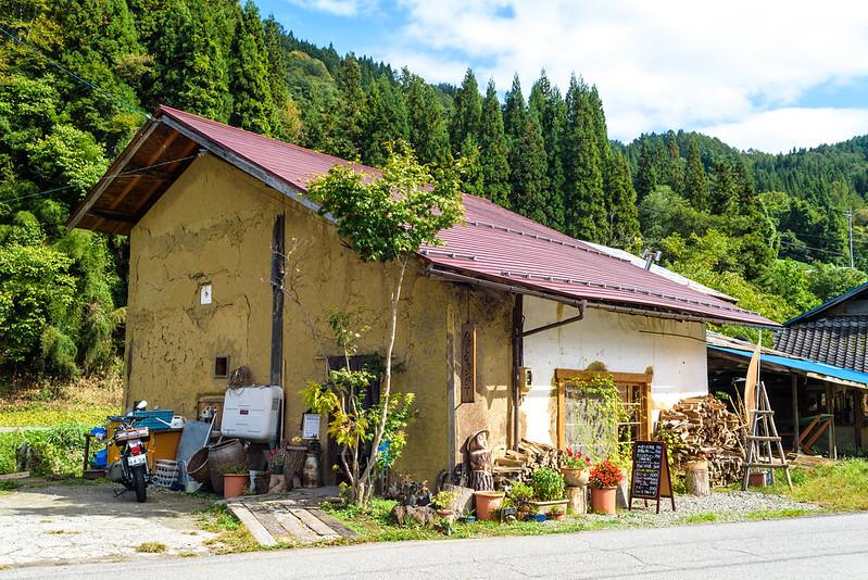 """Cafeteria """"Katatsumuri"""" at Nobushina NAGANO"""