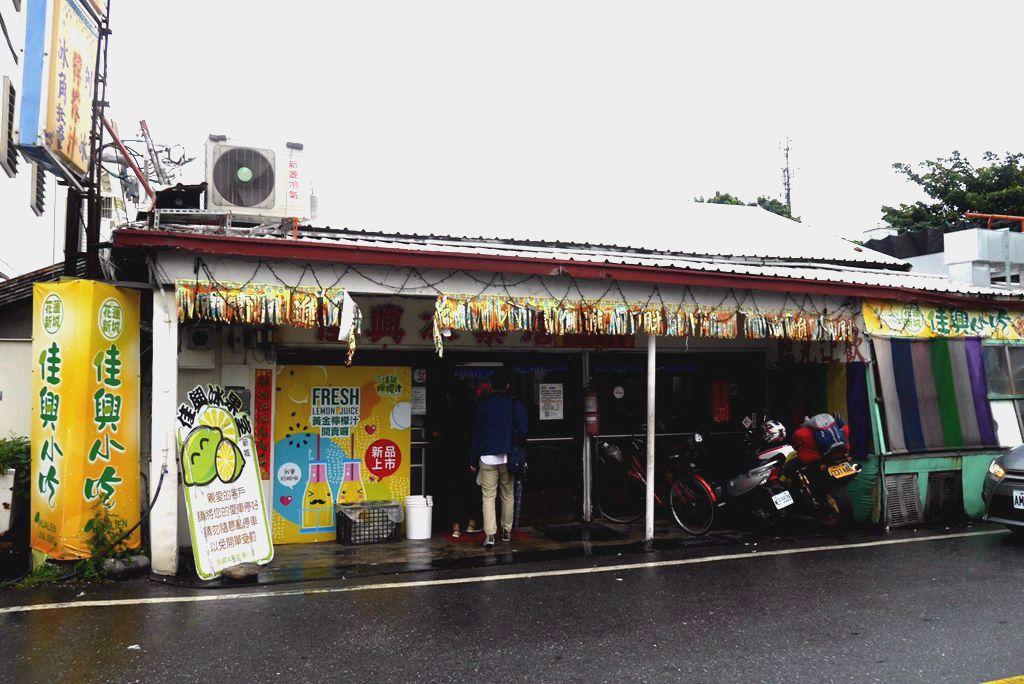 20181012 佳興冰菓店