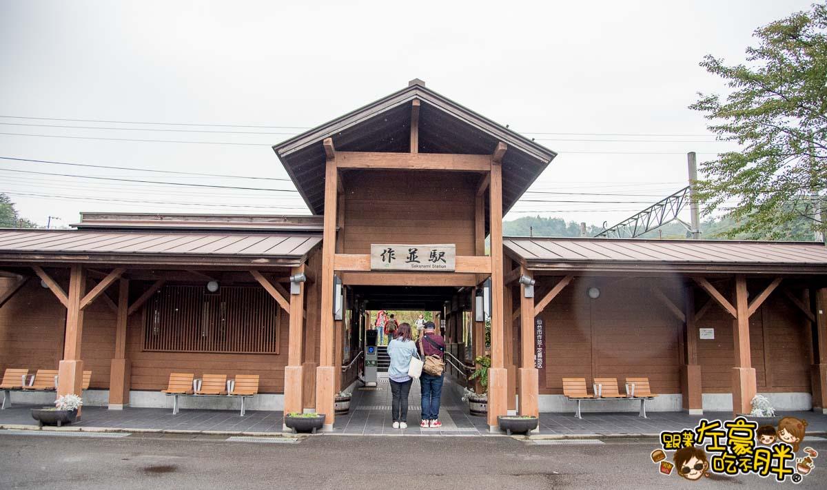 日本東北自由行(仙台山形)DAY2-15