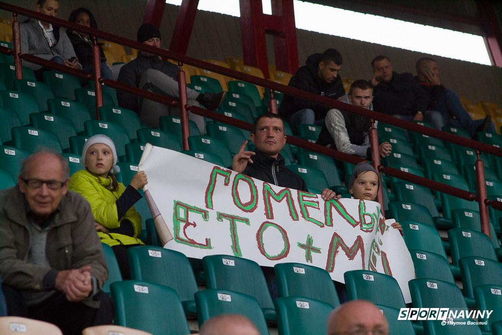 FC Gomel 0:3 FC Shachter. 06/10/2018