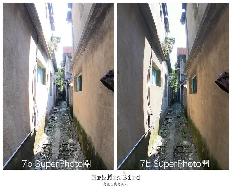 tt-super02