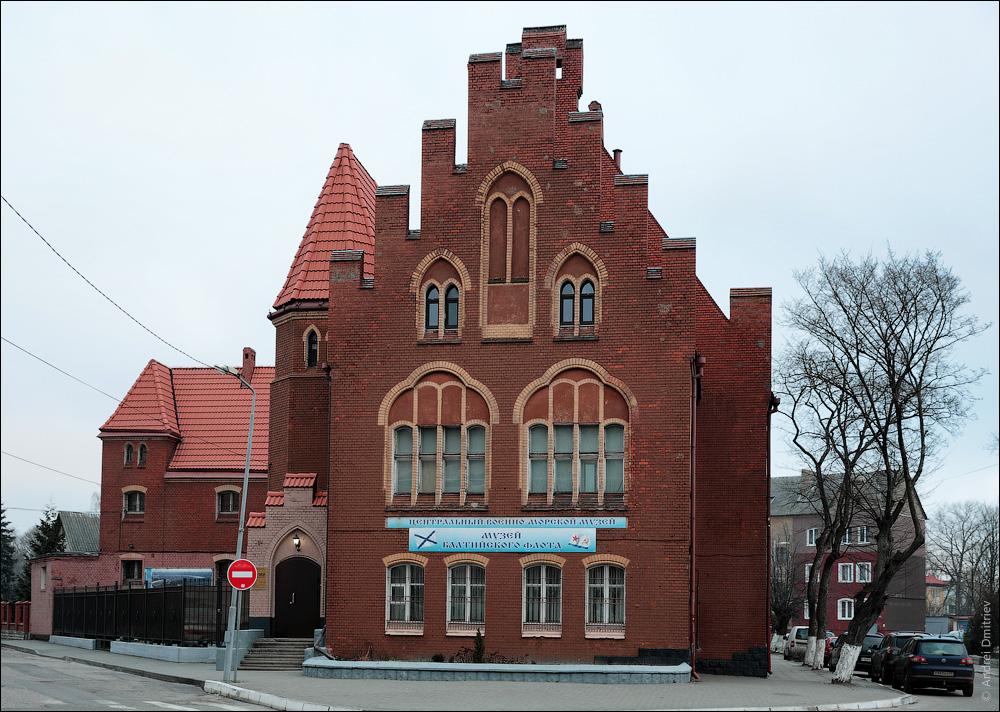Балтийск, Россия