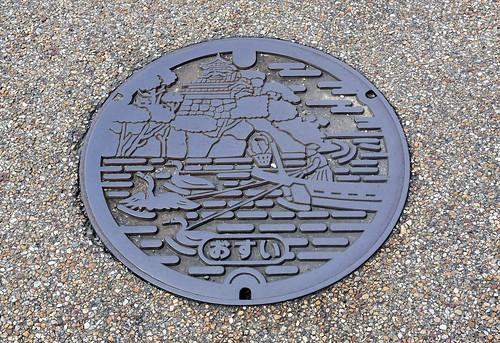Inuyama Manhole Cover (Unpainted)