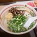Pork Bone Soup Ramen.