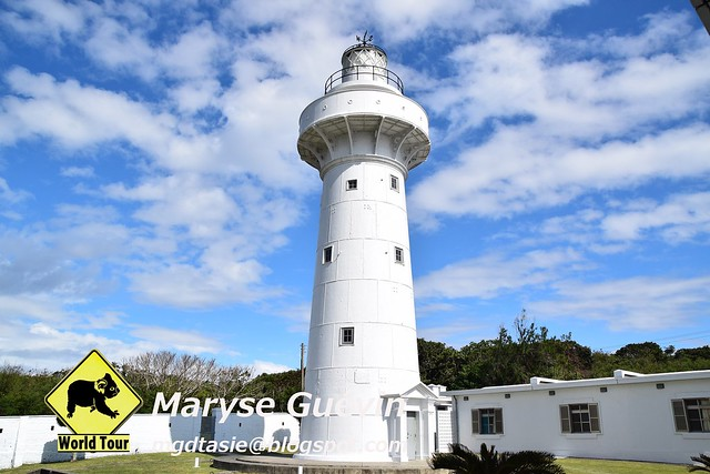 Eluanbi Lighthouse Taiwan