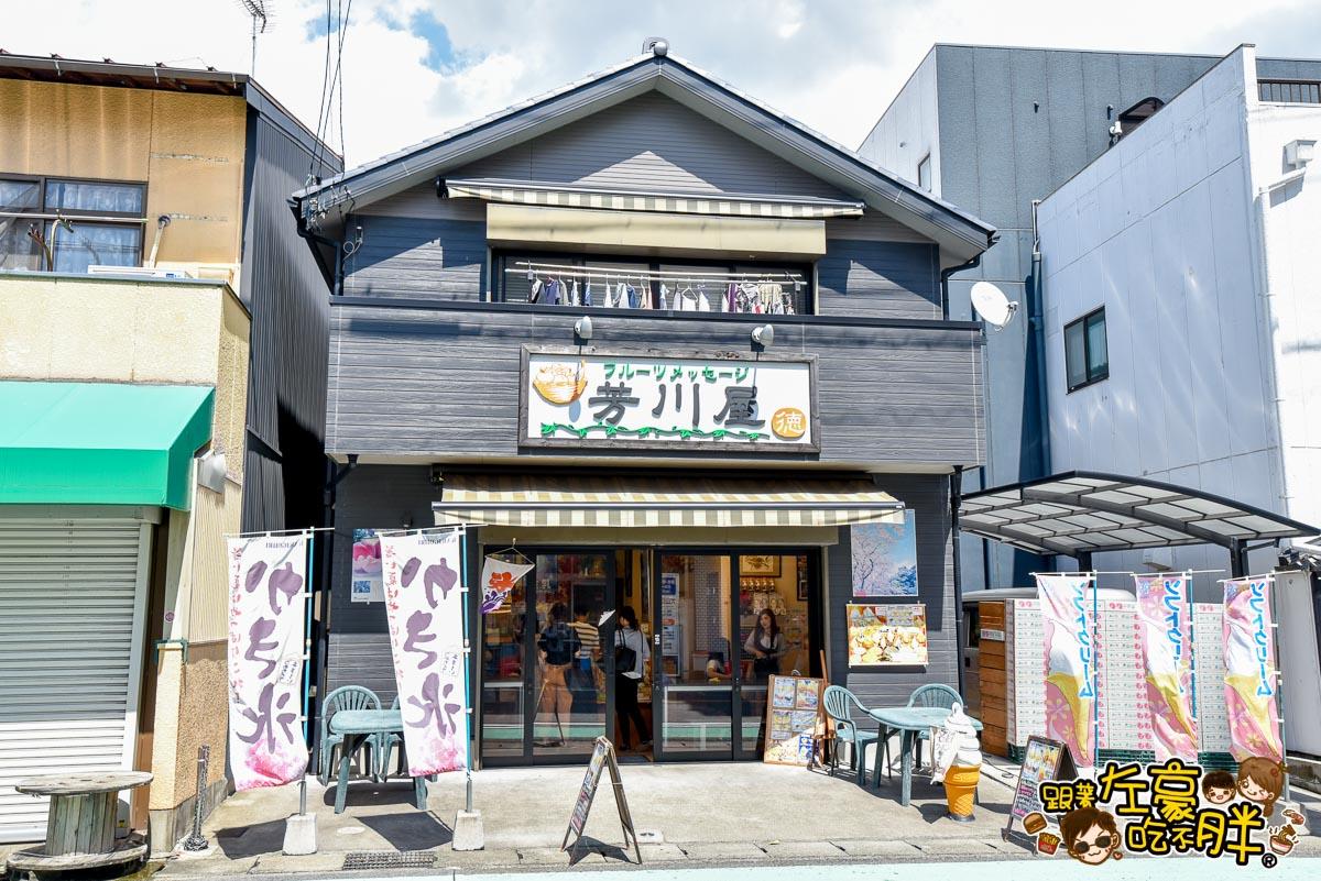 日本名古屋 犬山城+老街(中部探索之旅)-101