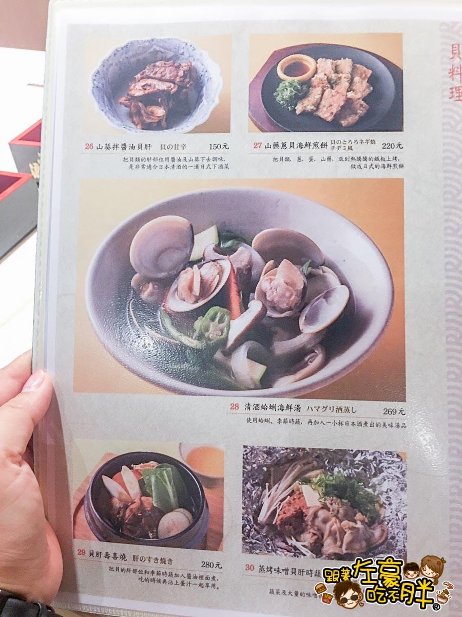 太羽魚貝專門料理-6