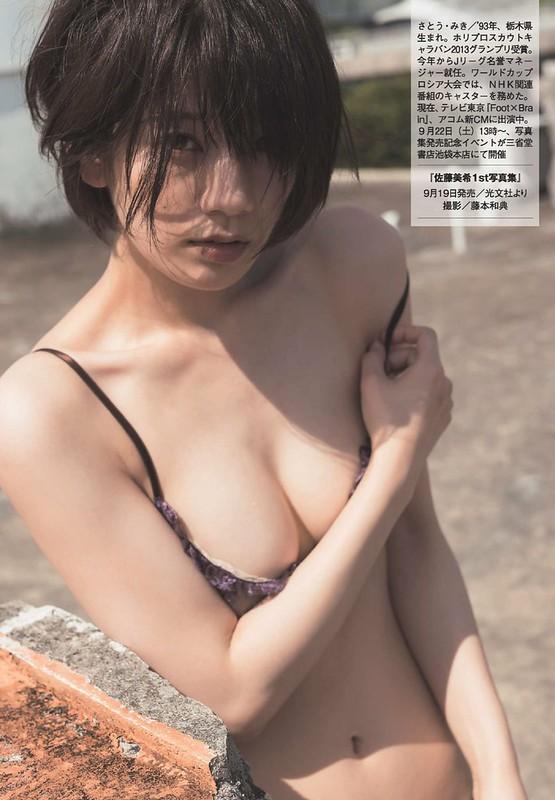 佐藤美希18