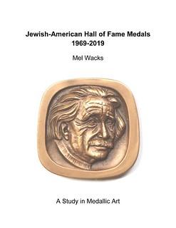 JewishAmericanHallOfFameMedals2_0000