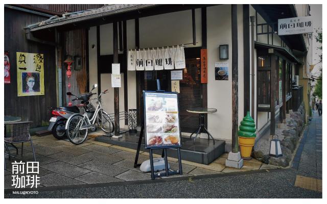 前田咖啡-1