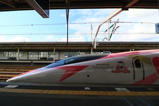 秋の乗り放題パスの旅(2) - ハローキティ新幹線