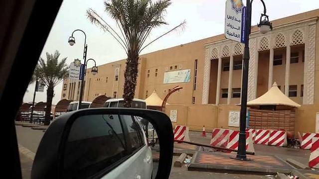 474 List of Best International Schools in Riyadh 09
