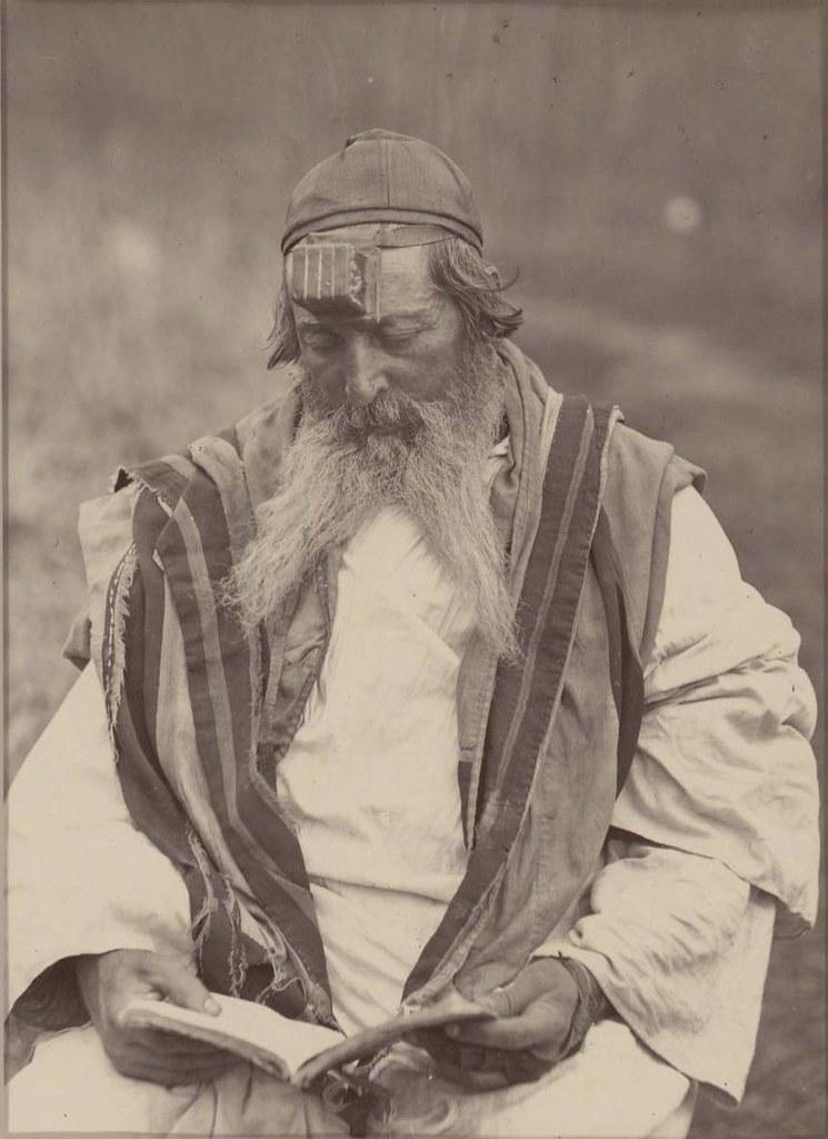 Бессарабия. Еврей (0)