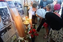В память о трагедии Беслана...