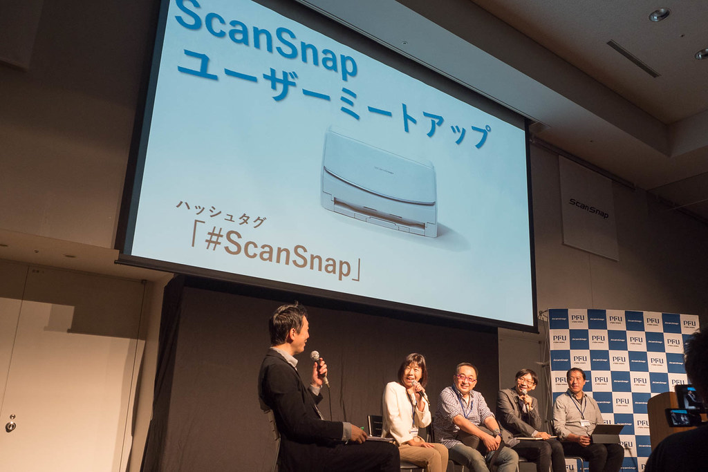 ScanSnap_Usermeetup-9