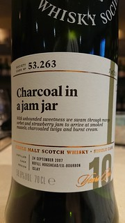 SMWS 53.263 - Charcoal in a jam jar