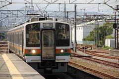 213 series EMU