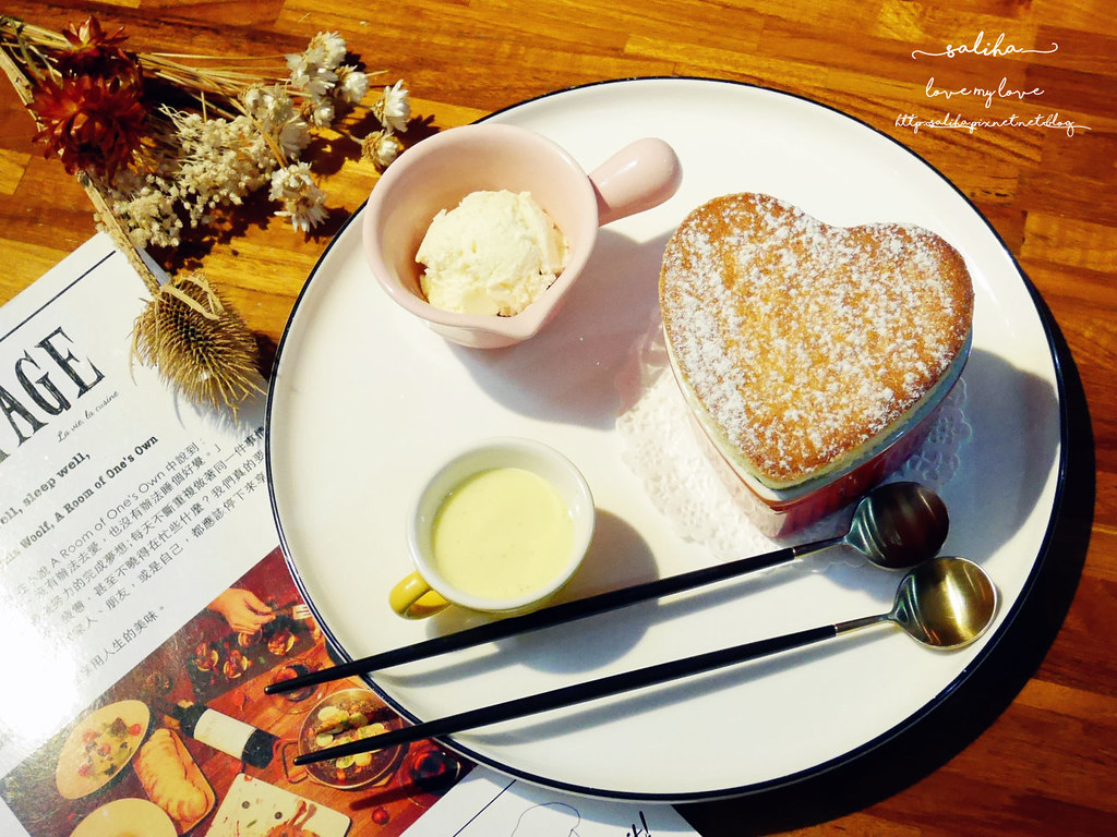 台北信義安和站Le Partage樂享小法廚好吃法式甜點舒芙蕾咖啡下午茶推薦 (1)