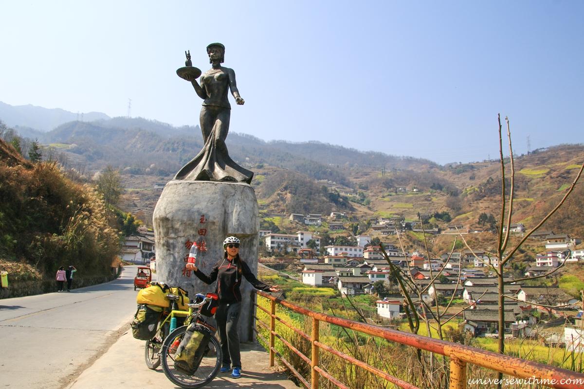 China Travel059
