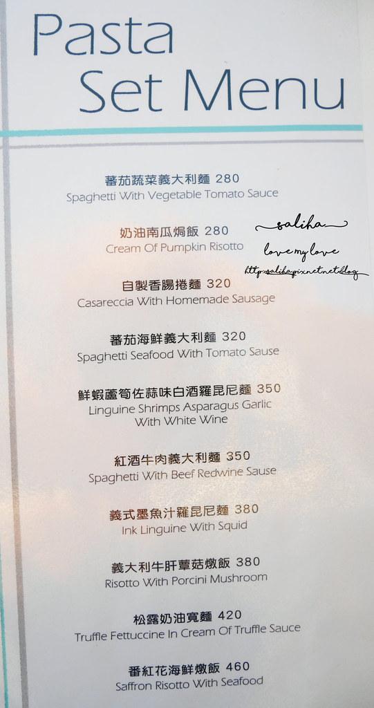 新北淡水老街la villa danshui菜單價位menu價錢訂位餐點 (1)