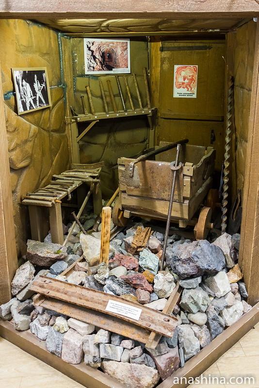 Горное дело и металлургия в Карелии, Региональный музей Северного Приладожья, Сортавала
