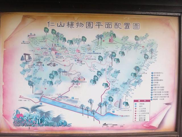 仁山植物園5