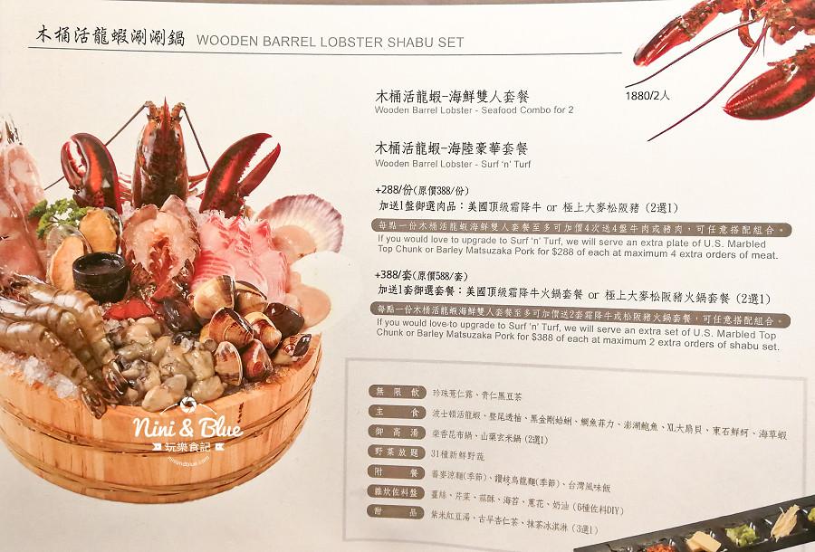 上澄鍋物 台中公園 火車站 日曜天地 美食 火鍋46