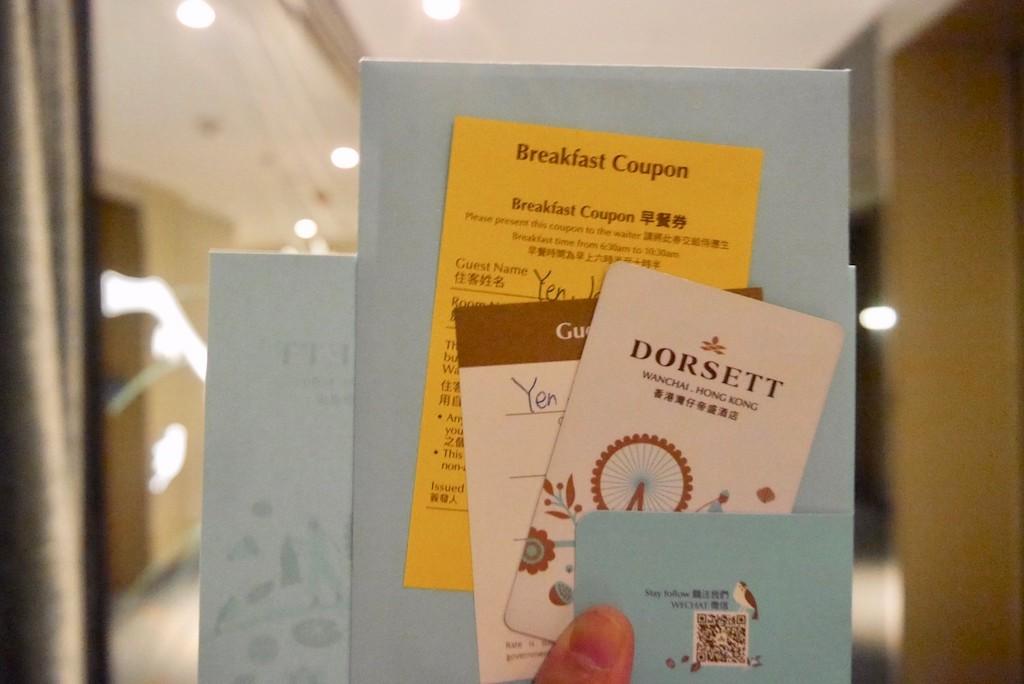 20181025 香港 灣仔帝盛酒店